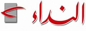 logo nidaa copy